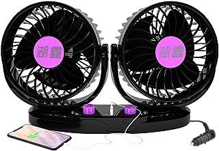 KJ-KUIJHFF Ventilador de aire de refrigeración de 12 V 24 V para coche, tablero potente, giratorio de 360 grados, 2 velocidades, con cargador USB dual para camión, vehículo barco
