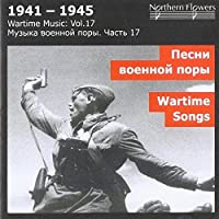 Various: Wartime Music Vol 17 by Smolny Cathedral Choir (2013-06-07)