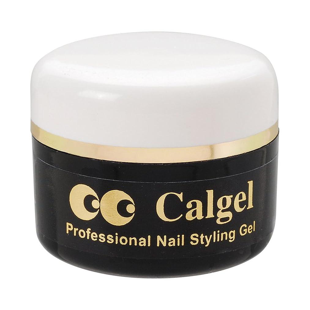 環境に優しいリレー繊毛Calgel カラージェル CGOR03S あけぼの 4g