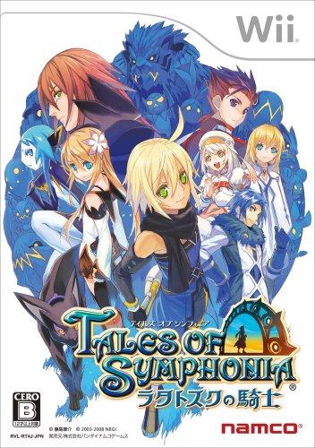 Tales of Symphonia: Knight of Ratatosk[Import Japonais]