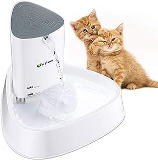 isYoung ペット自動給水器 水飲み器 猫用自動給水器 犬自動給水器 LEDライト 超静音ACポンプ シンプルでキュートな循環式給水器 BPAフリー 1.5L大容量