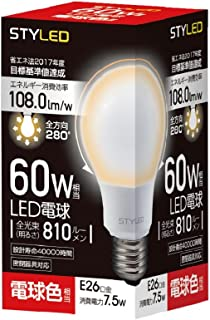 スタイルド LED電球 口金直径26mm 60W形相当 810ルーメン 電球色 全方向 全配光タイプ 密閉器具対応 SDA60TL1