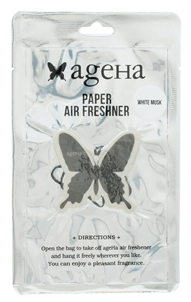 スチール一目誘発するageha エアーフレッシュナー バタフライ 吊り下げ ホワイトムスクの香り OA-AGE-3-3