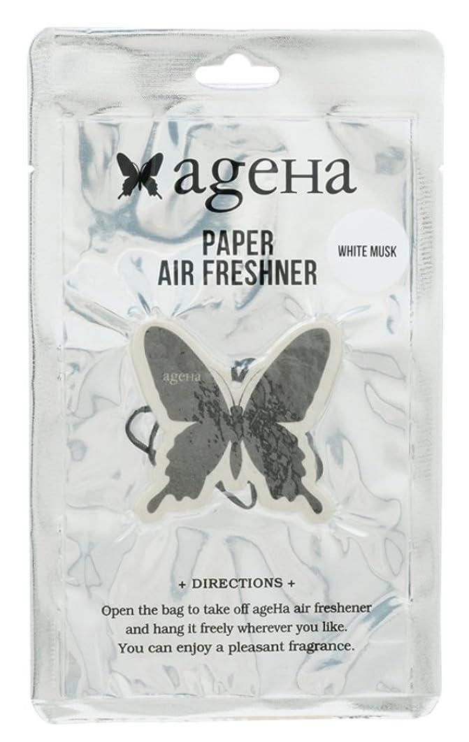 傀儡強風潤滑するageha エアーフレッシュナー バタフライ 吊り下げ ホワイトムスクの香り OA-AGE-3-3