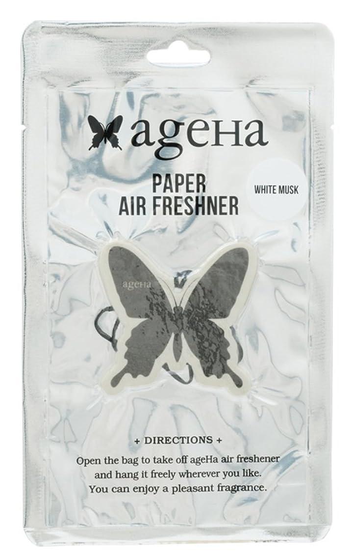 アトムロードされた味方ageha エアーフレッシュナー バタフライ 吊り下げ ホワイトムスクの香り OA-AGE-3-3