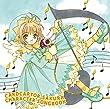 「カードキャプターさくら」CHARACTER SONGBOOK