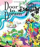 Door to Dream