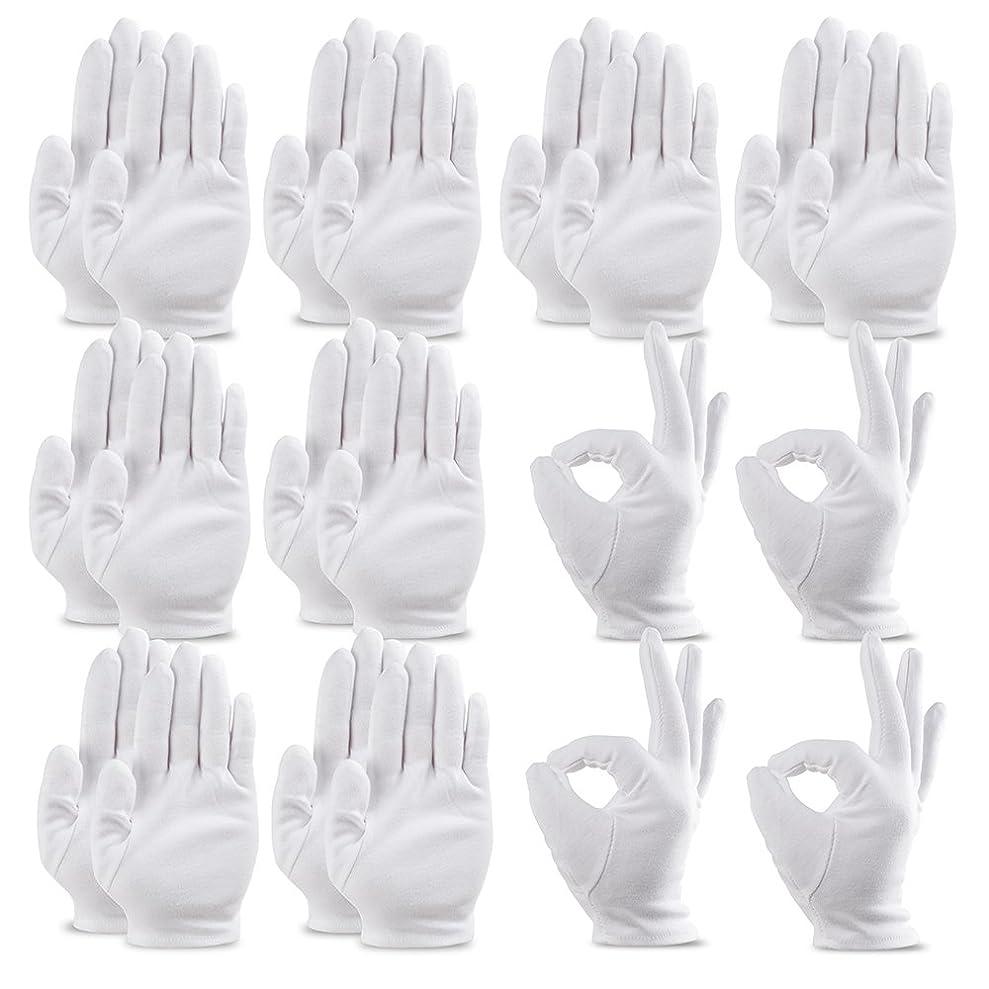 ゼロ思い出させる違反するTeenitor コットン手袋 綿手袋 インナーコットン手袋 ガーデニング用手袋 20枚入り 手荒れ 手袋 Sサイズ 湿疹用 乾燥肌用 保湿用 家事用 礼装用