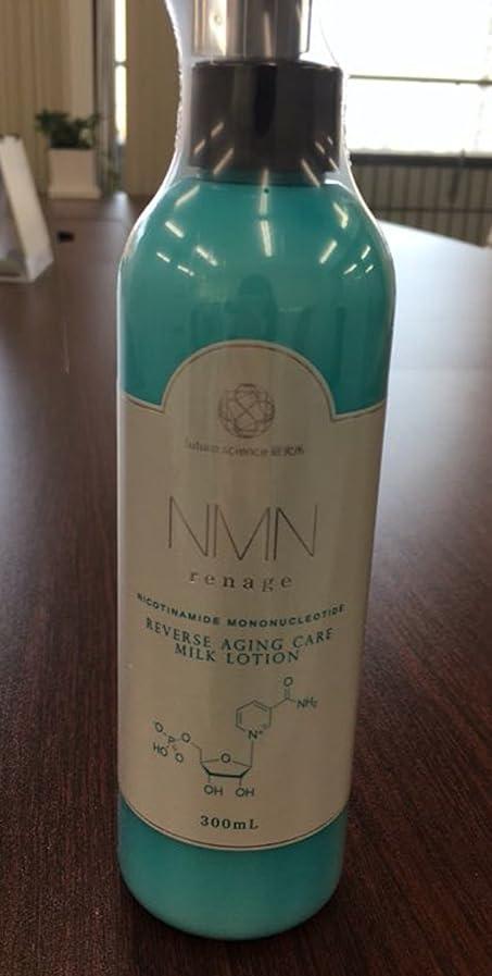 犯す不快化学NMN プレミアムミルク