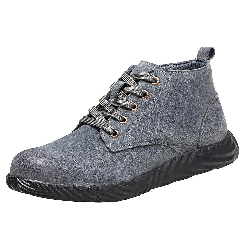 死の顎追跡漂流[Sucute] 男性と女性 の通気性 の布鋼包頭 牛肉の腱底 抗スマッシングスタブ 保護靴 安全作業靴 保護靴 高い助け ファッショントレンド 海沿いの旅行に適しています (36-46)
