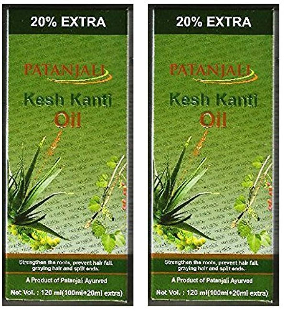 裁判所キャプション提出する2 x Patanjali Kesh Kanti Hair Oil 100ml (Pack of 2) [並行輸入品]