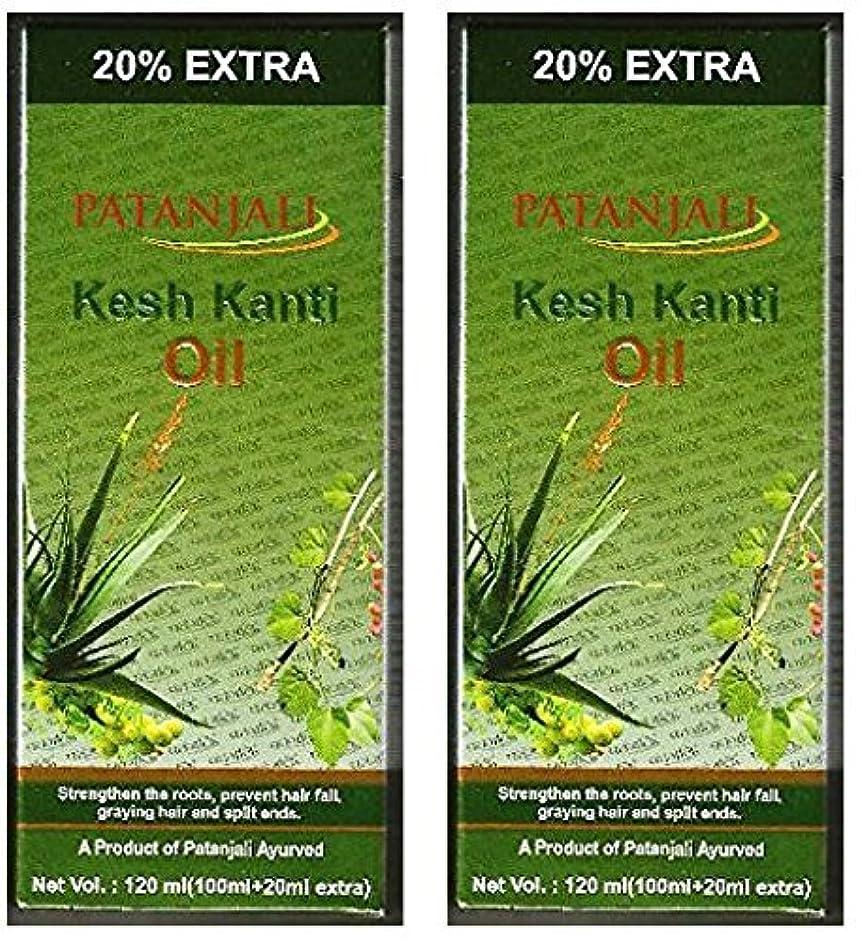 歯車国旗特別に2 x Patanjali Kesh Kanti Hair Oil 100ml (Pack of 2) [並行輸入品]
