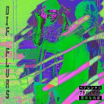 Dif Flvrs (feat. Cowboykillerr)