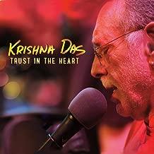 Best trust in the heart krishna das Reviews