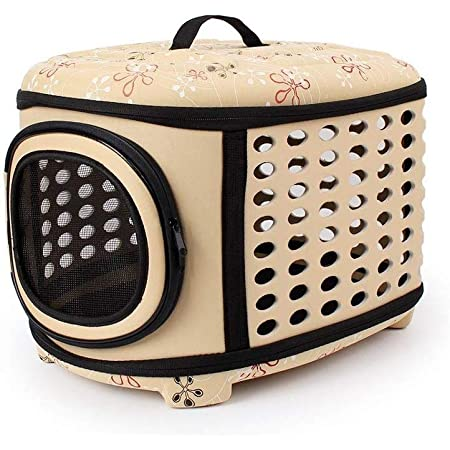 24x7 eMall Portable Breathable EVA Car Soft Fabric Pet Carrier Folding Outdoor Storage Puppy Travel Transport Bag Pack for Dog Cat 43 x 38 x 30 cm (Beige)