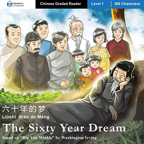 The Sixty Year Dream: Mandarin Companion Graded Readers     Level 1, Simplified Chinese Edition              By:                                                                                                                                 Washington Irving                               Narrated by:                                                                                                                                 Zhang Xiuye                      Length: 53 mins     1 rating     Overall 5.0