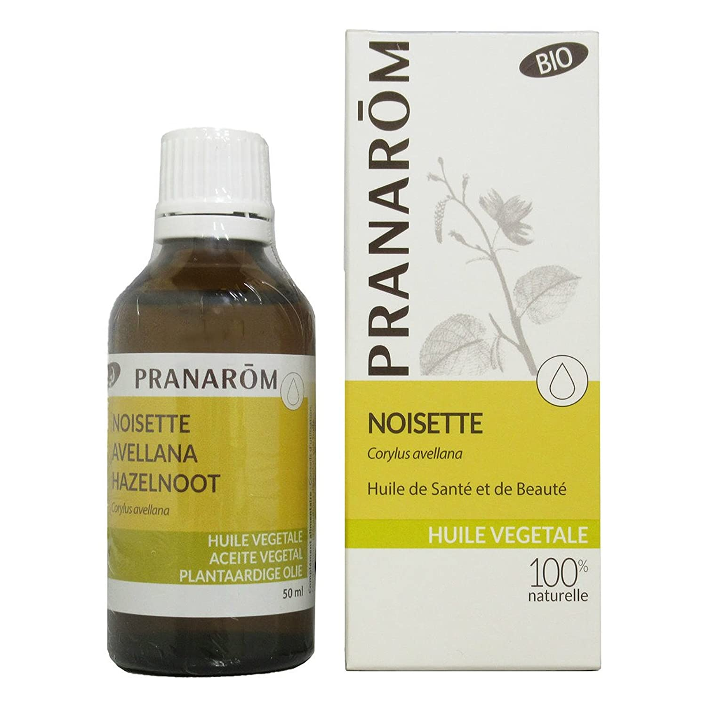 プラナロム ヘーゼルナッツオイル 50ml (PRANAROM 植物油)