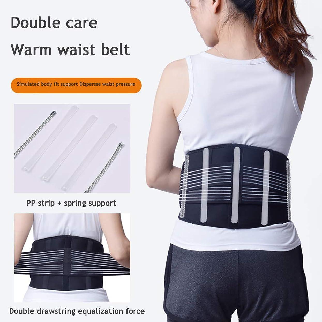 脚本間接的申し立てウエストマッサージャー、加熱ベルト調節可能な腰部マッサージベルト自己加熱式磁気療法ベルト-腰痛とストレスを軽減
