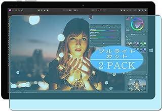 2枚 VacFun ブルーライトカット フィルム , CHUWI Hi10 X 10.1インチ 向けの ブルーライトカットフィルム 保護フィルム 液晶保護フィルム(非 ガラスフィルム 強化ガラス ガラス ) ニューバージョン