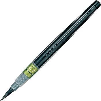 ぺんてる 筆ペン ぺんてる筆 XFL2B 太字 黒