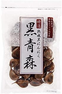 青森県産 熟成黒にんにく 『熟成黒青森 各サイズ片詰合わせ 』  200g