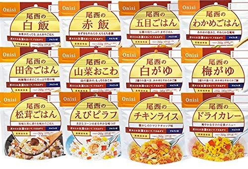 尾西のアルファ米 36食セット 全12種類×3袋 非常食 防災セット【備蓄/非常食/保存食/長期保存/美味しい/36食】【保存期間5年】