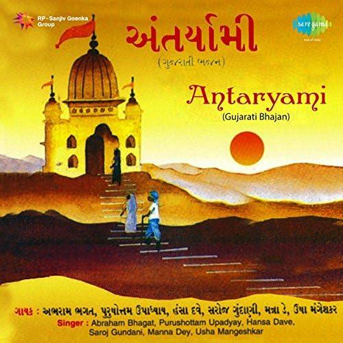 Chelna Upadhyay