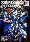 機動戦士ガンダム0083 REBELLION (9) (角川コミックス・エース)