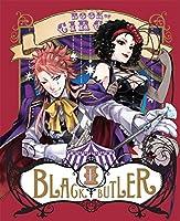 黒執事 Book of Circus II(完全生産限定版) [DVD]