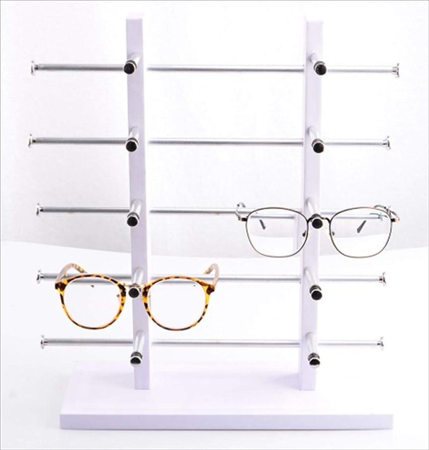 いらいらさせる診断するくびれたKlchem 眼鏡スタンド メガネ置き サングラス掛け サングラス 置き 棚 サングラスコレクションケース サングラスディスプレイ 眼鏡 10本 3色 (白色)
