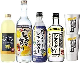 レモンサワー 飲み比べセット 4本 タンブラー2個付 レモンサワー セット お好み サワー 炭酸割り 長S