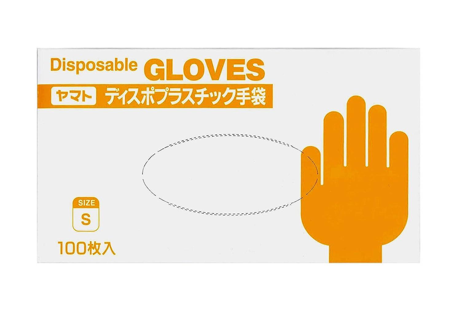 行運搬メンタルヤマト ディスポプラスチック手袋 S 100枚入