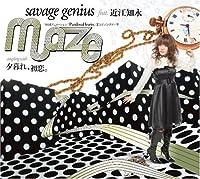 Maze by SAVAGE GENIUS FEAT. TOMOE OHMI (2009-06-03)