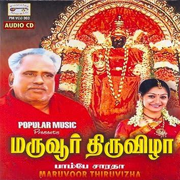 Maruvoor Thiruvizha