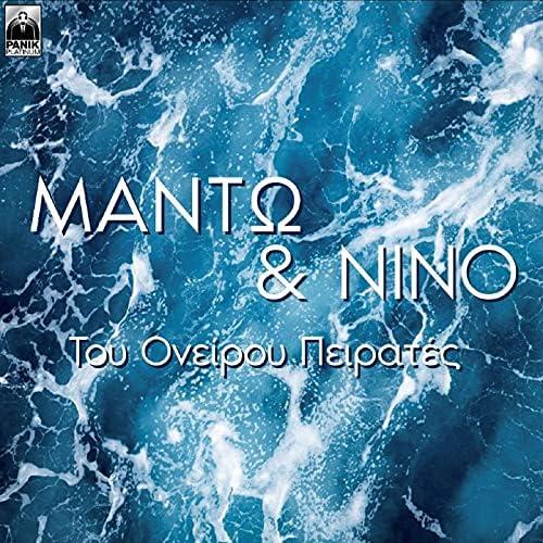 Mando & Nino Xypolitas