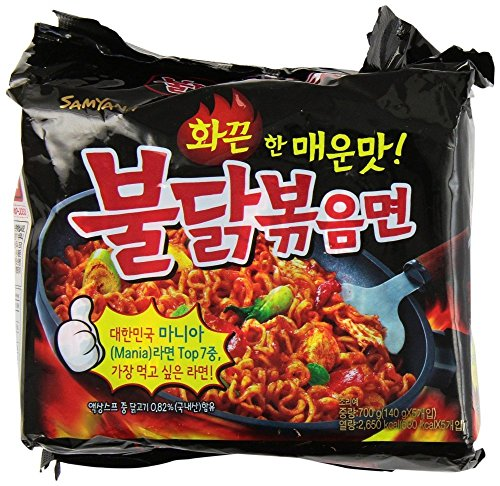 Samyang Korean Fire Hot Spicy Chicken Flavor Ramen Nudeln, 5 Stück