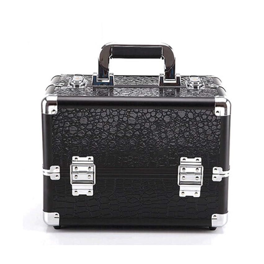 武器証拠フィード特大スペース収納ビューティーボックス 化粧トレインボックス化粧品収納ボックスは4トレイとブラシホルダーラブモードヘビーメタルショルダーストラップ(ピンク、レッド、ブラック)をロックすることができます 化粧品化粧台 (色 : Black(M))