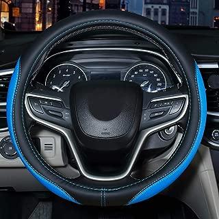 SHIAWASENA Auto Car Steering Wheel Cover, Universal 15 Inch Fit, Microfiber Leather, Non-Slip, Breathable (Black&Blue)