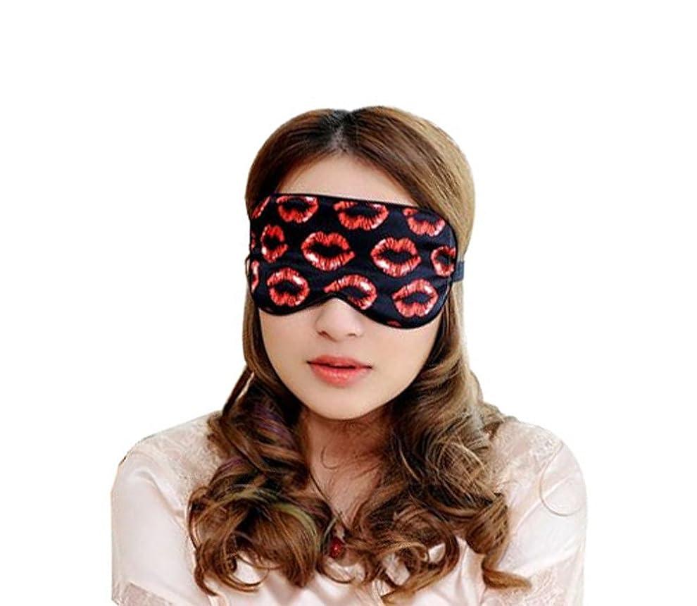 フラスコ受け皿カーペットスーパーソフトシルクアイ赤い唇をマスクラブリーパーソナリティアイシェードスリープアイマスク