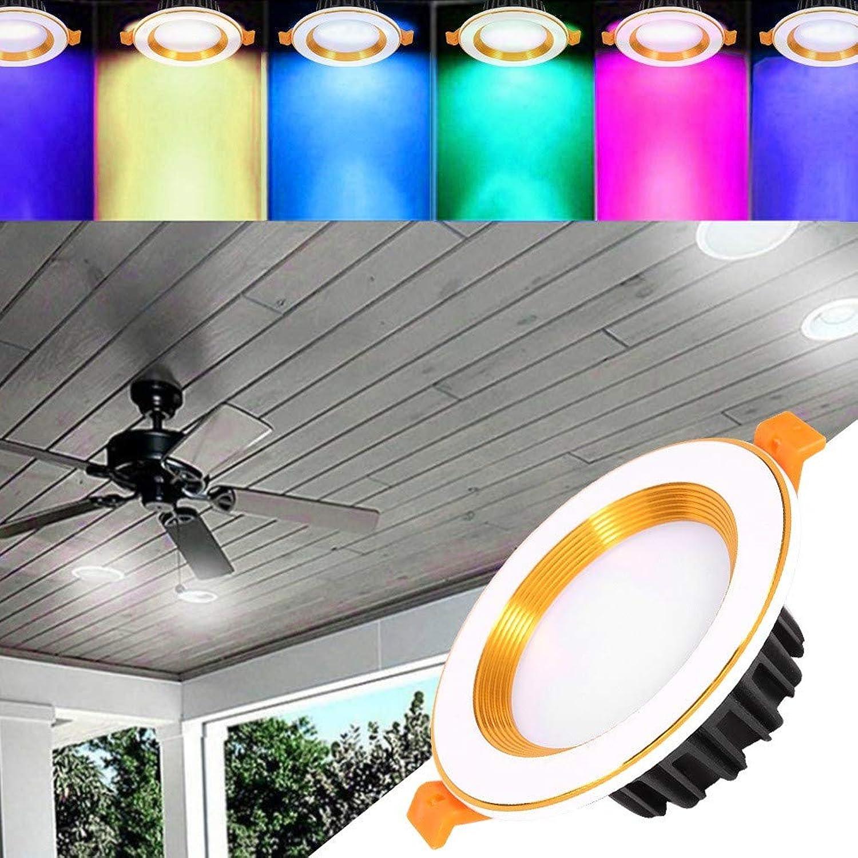 SHELLTB Smart Downlight Dimmbares RGBW-LED-Retrofit Einbaudownlight Farbwechsel-WiFi-Downlight mit Alexa und Google Assistant, 7 W, 60 W, 4 Zoll,2pcs