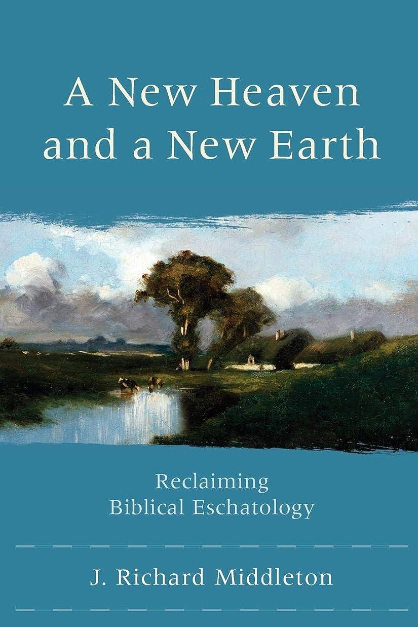 拡散するレイア日没A New Heaven and a New Earth: Reclaiming Biblical Eschatology