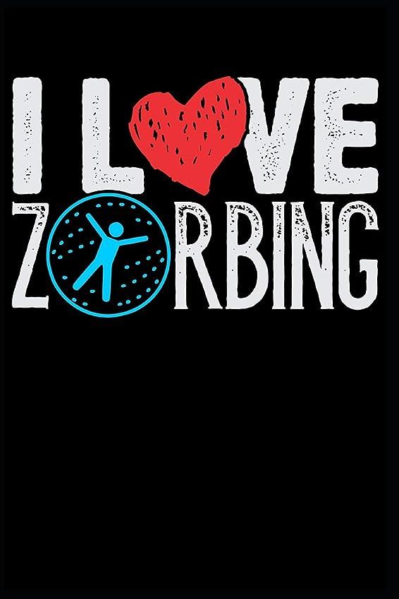 矢じり束埋め込むI Love Zorbing: Blank Lined Journal Notebook Diary 6x9