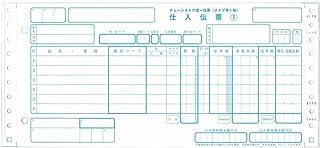 チェーンストア 統一伝票 タイプ用1型NOなし 5P (1000セット入り)