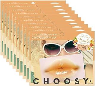 サンスマイル CHOOSY チューシー ハイドロゲルリップパック フルーツ&プルメリアの香り LP-63 10個セット