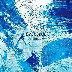 Omoinotake「EVERBLUE」のCDジャケット