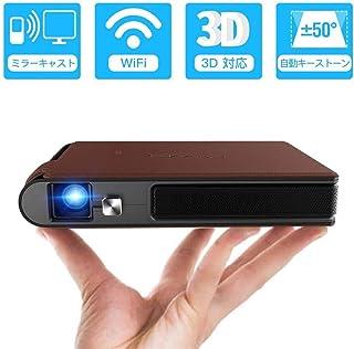 ミニ プロジェクター小型 WiFi DLP モバイル プロジェクター 3D 3600ルーメン 1080PフルHD対応 USB/HDMI/AUDIOサポート 自動台形補正 充電式バッテリー内蔵 ホームシアター パソコン/スマホ/タブレット/ゲーム機/DVDプレイヤーなど接続可