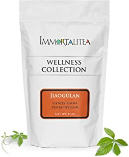 Gynostemma Tea ( Jiaogulan Tea ) | Naturally Sweet Adaptogen | AMPK Metabolic Activator Herbal Tea | 8 oz = 220 cups of Delicious Cups of Organic Caffeine-Free Loose Leaf Tea by Immortalitea