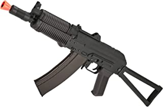 Evike - CYMA Stamped Metal AK74U w/Folding Stock Airsoft AEG Rifle - Polymer Furniture