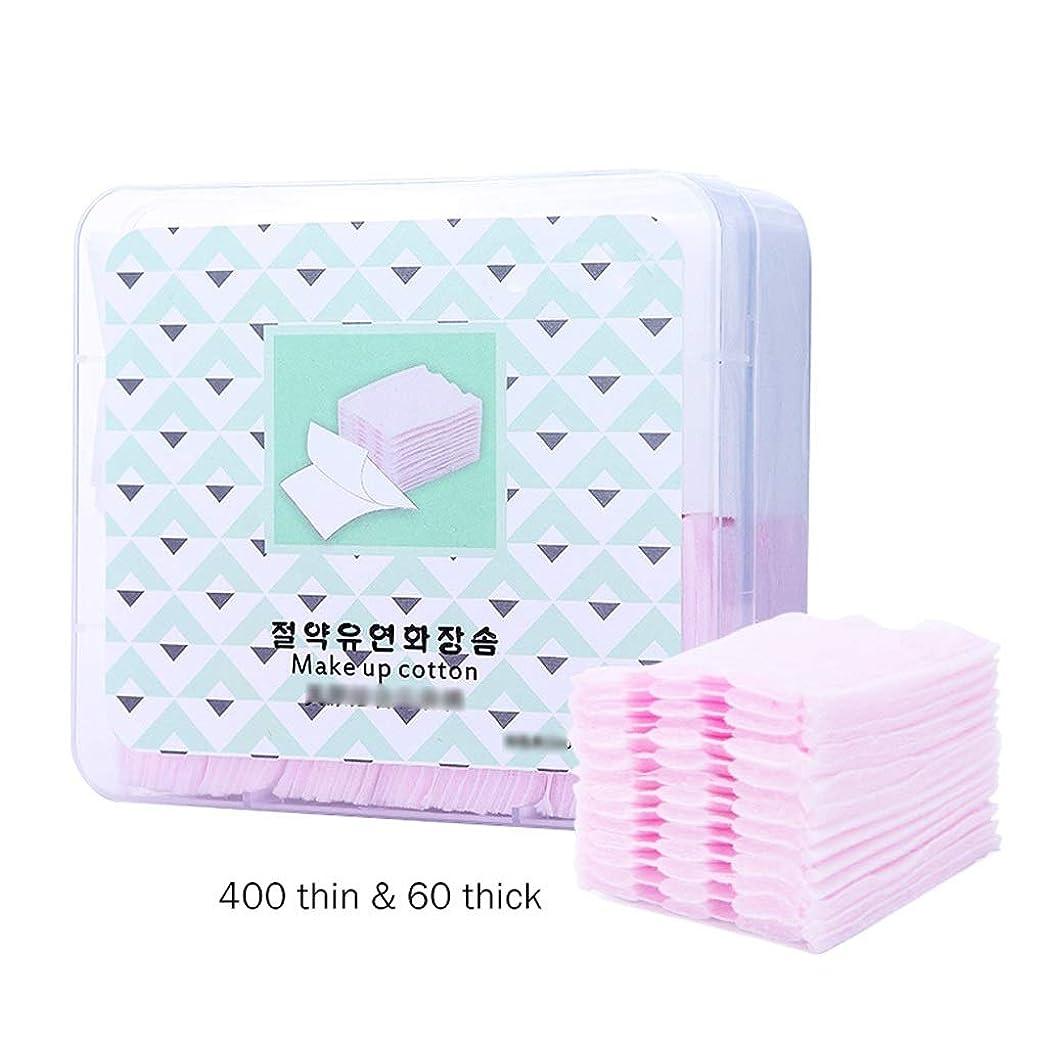 ネックレットレザー枕クレンジングシート 460ピース化粧コットンパッド再利用可能な有機ネイルコットンワイプフェイシャルティッシュメイクアップリムーバーワイプネイルナプキンホルダーボックス (Color : Pink+White)