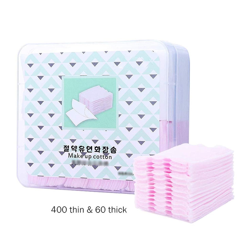 かどうかマークタッチクレンジングシート 460ピース化粧コットンパッド再利用可能な有機ネイルコットンワイプフェイシャルティッシュメイクアップリムーバーワイプネイルナプキンホルダーボックス (Color : Pink+White)